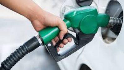 Δήμος Ηράκλειας : Προμήθεια καυσίμων του Δήμου και των νομικών του προσώπων