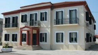 Δήμος Ηράκλειας : Διαγωνισμός για την συντήρηση των δημοτικών κτιρίων