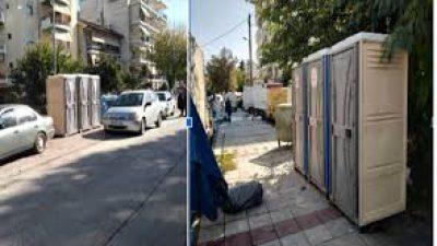 """Δήμος Σερρών : Παροχή υπηρεσίας για """"Χημικές Τουαλέτες"""""""