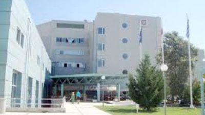 Νοσοκομείο Σερρών : Καταγγελία για απειλή απόλυσης γιατρού