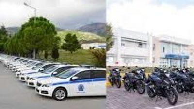 Ένωση Αστυνομικών Υπαλλήλων Σερρών : Αίτημα για ουσιαστικη ενίσχυση του μηχανοκίνητου στόλου