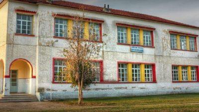 Δήμος Ηράκλειας : 104.000 ευρώ για μελέτη επαναχρήσης του δημοτικου σχολείου Ηράκλειας