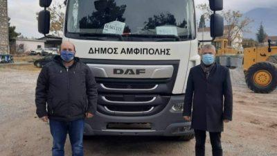 Δήμος Αμφίπολης : Παραλαβή νέου απορριμματοφόρου