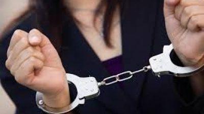 Σέρρες : Συνελήφθη γιατι ¨΄χρωστάει ¨΄ πέντε χρόνια φυλακή