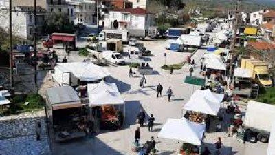 Δήμος Βισαλτίας : Λειτουργία λαικών αγορών Νιγρίτας ,Σάββατο 23 Ιανουαρίου