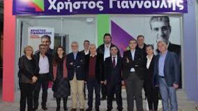 Π.Ε Σερρών : Αποχώρησε η παράταξη Γιαννούλη από την συνεδρίαση του περιφερειακού συμβουλίου