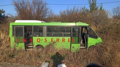 Σέρρες : Σύγκρουση ΙΧ αυτοκινήτου με λεωφορείο που μετέφερε αστυνομικούς ( φωτο )
