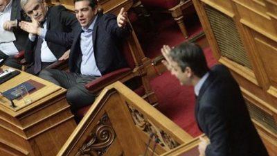 Πρόταση Τσίπρα για συγκυβέρνηση