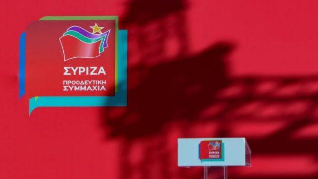 SYRIZA-1-696x391-1.jpg