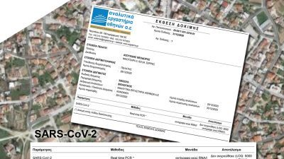 Δήμος Βισαλτίας : Μηδενικό το ιικό φορτίο στα λύματα της Νιγρίτας