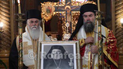 Σερρών Θεολόγος: «Ο Αρχιεπίσκοπος Χριστόδουλος υπήρξε ένα πολυτίμητο δώρο του Θεού» (ΦΩΤΟ)