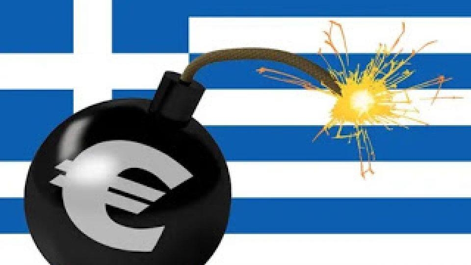nb_greece_bomb_euro.jpg