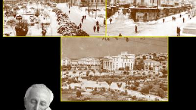 Βιβλιοθήκη Σερρών : Αφιέρωμα μνήμης ¨¨Τα Σέρρας που αγαπήσαμε ¨¨