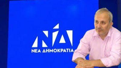 ΝΟΔΕ Σερρών : Τακτικη συνεδρίαση την Τετάρτη 17 Φεβρουαρίου