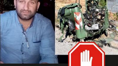 Δήμος Αμφίπολης : Έκκληση για σύνεση στους δημότες στο τι ρίχνουν στους κάδους !
