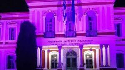 ΠΕ Σερρών : Στα ροζ το διοικητήριο για την Παγκόσμια ημέρα κατά του καρκίνου