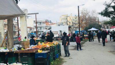 Οι θέσεις στις λαϊκές αγορές των Σερρών την Τρίτη 9 Φεβρουαρίου