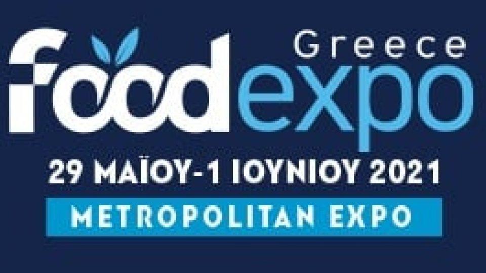 Αποτέλεσμα εικόνας για ΠΡΟΣΚΛΗΣΗ FOODEXPO 2021
