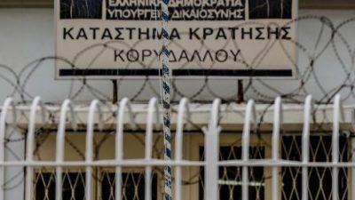 Για την υπόθεση του κρατούμενου και απεργού πείνας Δ.Κουφοντίνα