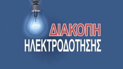 Π.Ε Σερρών : Διακοπές ρεύματος λόγω πελαργών