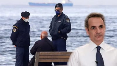 Χάνει την υπομονή του ο ελληνικός λαός!