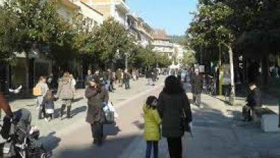 Εμπορικος σύλλογος Σερρών : Νέο ωράριο λειτουργίας των καταστημάτων