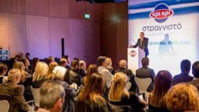Σέρρες : Συνέδριο Γιαουρτιού Κρι Κρι 2021: Στον δρόμο για την Κορυφή