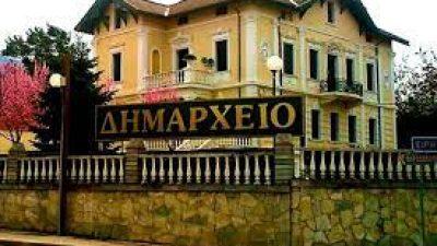 Δήμος Αμφίπολης : Κορονοιος – Τα νέα μέτρα  που ισχύουν