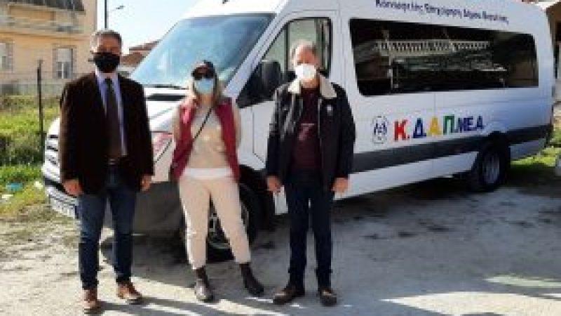 Δήμος Βισαλτίας : Προμήθεια νέου λεωφορείου για το  ΚΔΑΠ -ΜΕΑ Ανθής