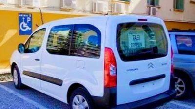 Δήμος Αμφίπολης  : Στην υπηρεσία των δημοτών το λευκο ταξι