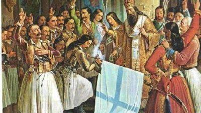 Τρεις μύθοι για την 25η Μαρτίου, την Αγία Λαύρα και τον ρόλο του Παλαιών Πατρών Γερμανού (Ζ΄)