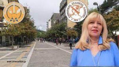 Εμπορικος σύλλογος Σερρών :  Νέα μέτρα: Ανοίγει το λιανεμπόριο τη Δευτέρα 5 Απριλίου