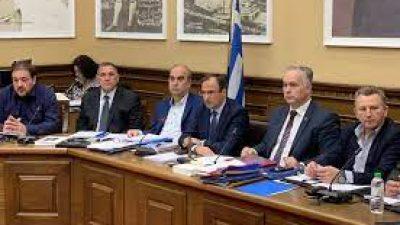Δήμος Σερρών : Έκτακτη συνεδρίαση του δημοτικου συμβουλίου
