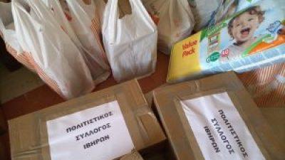 Δήμος Βισαλτίας :Παράταση στη συγκέντρωση τροφίμων για τους σεισμόπληκτους της Θεσσαλίας