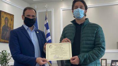 Δήμος Σερρών : Ο Δήμαρχος απένειμε  Την υποτροφία του κληροδοτήματος Ι. Αποστολίδη