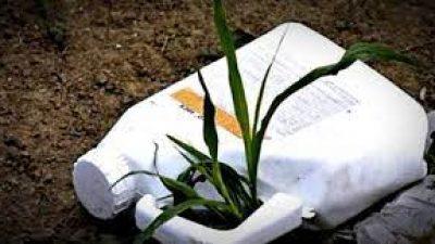 Δήμος Ηράκλειας : Πρόγραμμα διαχείρισης κενών πλαστικων φιαλών φυτοφαρμάκων
