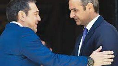 Ποιοι σπρώχνουν ΝΔ και ΣΥΡΙΖΑ σε συνεργασία