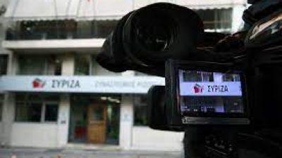 Σε τραγική κατάσταση τα ΜΜΕ του ΣΥΡΙΖΑ – Η λίστα με τα πρόσωπα που θα αποχωρήσουν