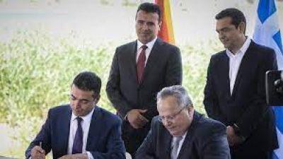 «Έρημος χώρα» η Μακεδονία μας!