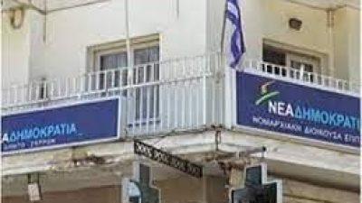 ΝΟΔΕ Σερρών : Επαναλειτουργία των γραφείων