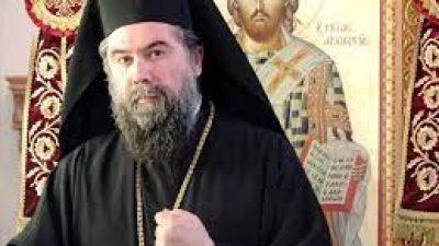 Σερρών Θεολόγος : Η Ελλάδα γύρισε την πλάτη της στον Χριστό και την Ορθοδοξία