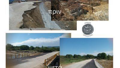 Δήμος Βισαλτίας : Ολοκληρώθηκε η ανακατασκευή της γέφυρας στο Καστανοχώρι