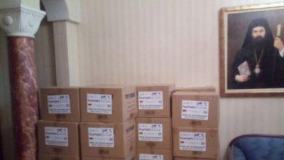 Σέρρες : Μ.Κ.Ο δώρισε  72.00 μασκών στην Μητρόπολη