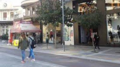 Σέρρες : Τα νέα μέτρα που ισχύουν από 10 εως 14 Μαίου