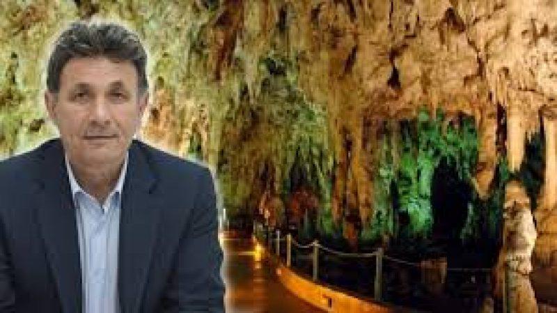 Δήμος Νέας Ζίχνης : Άνοιξε το σπήλαιο Αλιστράτης