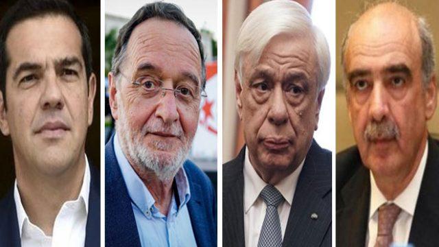 tsipras_lafazanis_paulopoulos_meimarakis.jpg