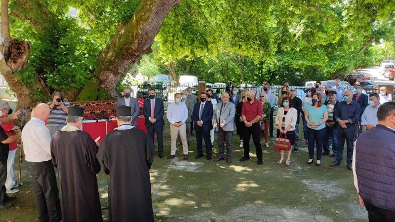 Δήμος Νέας Ζίχνης : Πραγματοποιήθηκε η γιορτη κερασιού στην Αναστασια