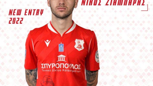 Transfer-PANSERRAIKOS-FC-2021-2022-e1623733967154.jpg