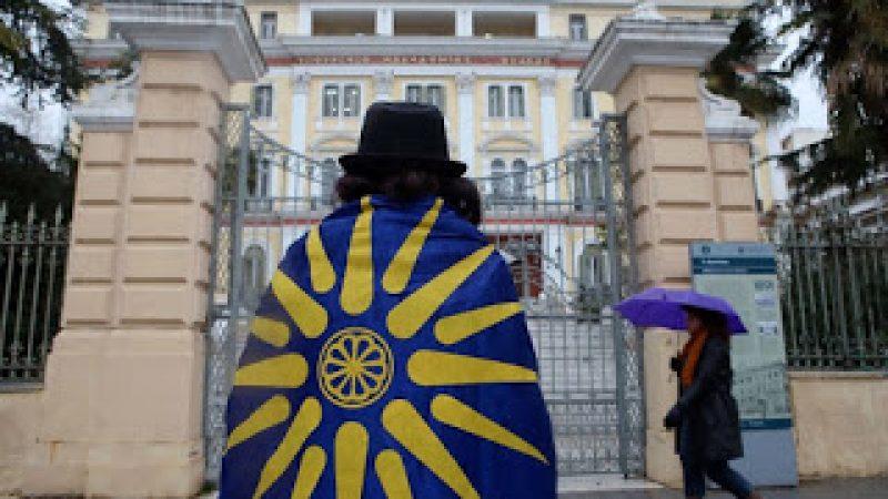 «Μακεδονομάχος»: Ένα πολύ επικερδές πολιτικά επάγγελμα!