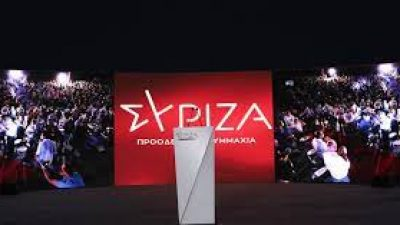 Στόχος του ΣΥΡΙΖΑ η νίκη στις επόμενες εκλογές